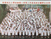 幼稚園畢業照