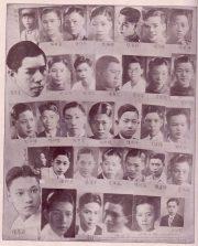 1936m