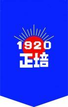 2020022011481547