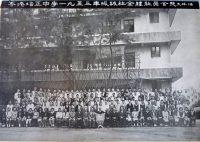 1953全體社員
