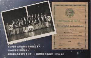 1957-1963_06