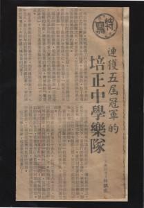 1965-1974_09