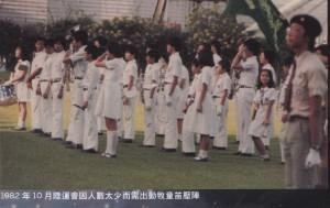 1975-1983_03