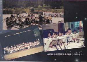 1984-1990_04