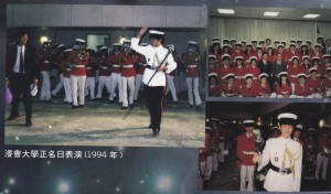 1991-2000_02