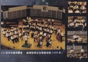 1991-2000_04