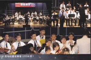 2001-2007_03