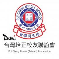 TAIWAN-20170628