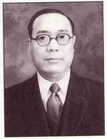 黃啟明校長(1918–1933 年)穗校 (1933 – 1939 年) 穗、澳、港三校