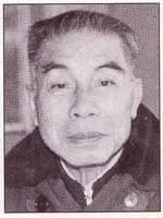 林瑞銘校長(1950–1953 年)穗校
