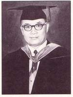 林子豐博士(1958 - 1959年、1965年)