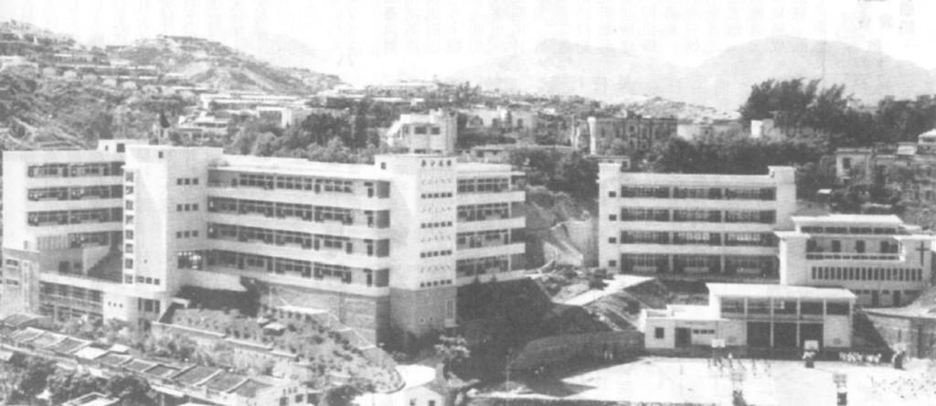 五十年代 E 座、G 座、宗教館、馬子修體育館全景