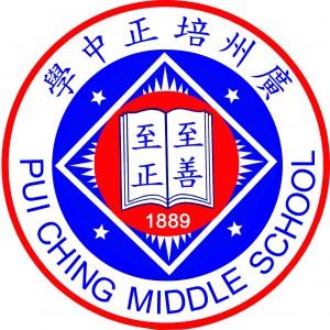 pcms_gue_badge