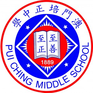 pcms_macau_badge