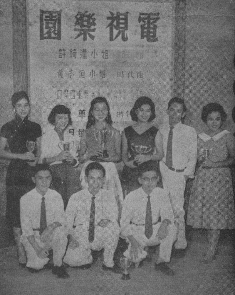 劉森坪、陳炳璋、彭澤蕃和梁乃森於一九五七年參加麗的映聲舉行電視專長決賽獲獎後在華僑日報刊載之照片(梁乃森尊翁提供)