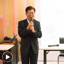 2015年9月份月會-9月2日part1-譚日旭主講