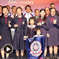 培正同學總會成立50周年暨2015同學日大公宴part7