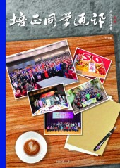 pcaa181-cover-1