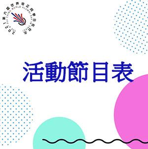 2021032105194646